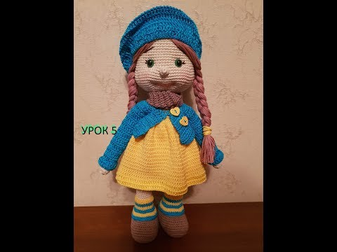 Кукла Маша Часть 5