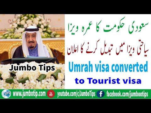 Saudi Arabia Decided to Convert Umrah Visa Into Tourist Visa | Saudi News Hindi Urdu || Jumbo Tips