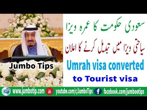 Saudi Arabia Decided to Convert Umrah Visa Into Tourist Visa | Saudi News Hindi Urdu || Jumbo Tips