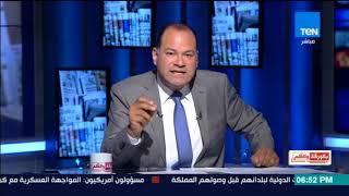 بالورقة والقلم - مجلس الوزراء السعودي يجدد رفض