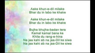 Na Ja Kahin Ab Na Jaa - Mere Hamdam Mere Dost - Full Karaoke