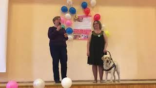 Директор учебно-кинологического центра «Собаки помощники инвалидов» Елена Николаевна Ороско