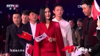 第17届中韩歌会歌曲《友谊地久天长》演唱:群星 【单曲】 한중가요제