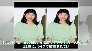つばきファクトリー初アルバムは全18曲、初回盤にインディーズ音源&ハ...