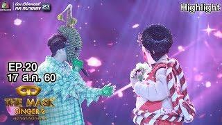 Love Me Like You Do - หน้ากากซูโม่ ft. หน้ากากทุเรียน | THE MASK SINGER 2