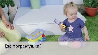 (1)Урок 5. Чем бы заняться? Видеокурс для самостоятельного изучения родителями глухих детей на РЖЯ