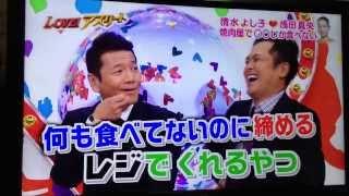 原田ゆかり - Oh 富!