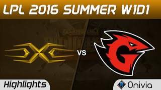 ss vs gt highlights game 3 tencent lpl summer 2016 snake vs game talents