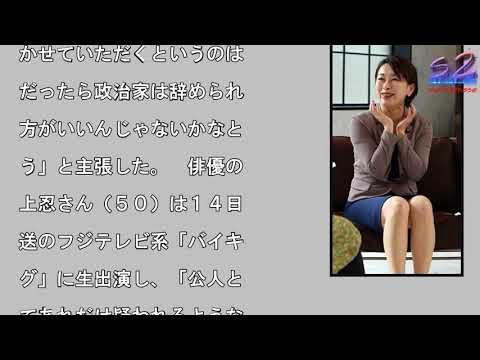 ビートたけし、八代英輝、西川史子、和田アキ子…山尾志桜里氏「政策顧問」問題でコメント次々