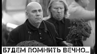 Российские звезды рыдают: Умер любимый всеми народный артист