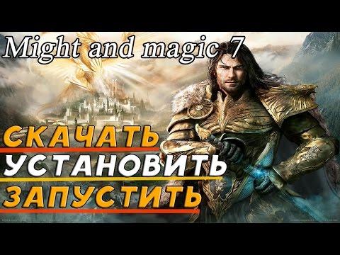 Скачать Might & Magic Heroes 7 Установить Запустить