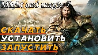 видео Might and Magic: Heroes 7 – Trial by Fire скачать торрент