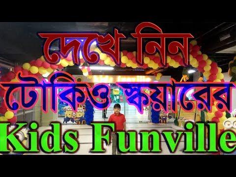 Kids Funville -Tokyo Square - Tahsin 1st Time visit