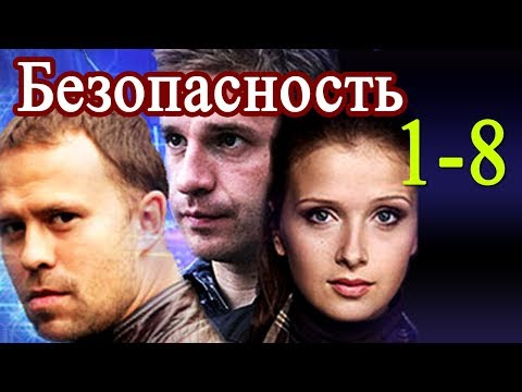 Русские сериалы новинки 2017 смотреть онлайн на