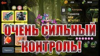 ПАМЕЛА - ОБЗОР/ГАЙД Zombie Strike: Last War of Idle Battle (AFK RPG)