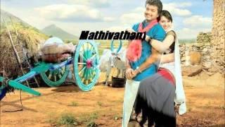 Velayutham Song - Chillax ( First On Net ) HQ