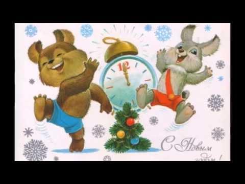Первые открытки России