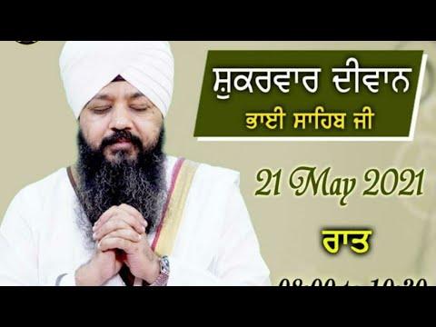 Live-Now-Bhai-Amandeep-Singh-Ji-Bibi-Kaulan-Ji-Wale-From-Amritsar-21-May-2021
