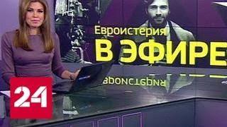 "Программа ""Факты"" от 18 января 2018 года (20:30) - Россия 24"