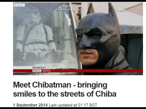 チバットマン英国国営放送が紹介☺字幕☺#ChiBatman OnUK TV
