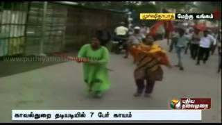 Trinamool Congress and Marxist members clash during the strike in West Bengal spl tamil video hot news 03-09-2015