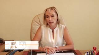 видео Легалізація трудових відносин та заробітної плати