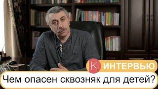 видео СЕМЬЯ.lv - АЛЛЕРГИЯ НА ВИТАМИН Д