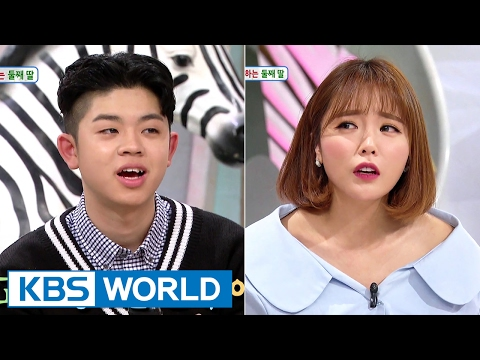 Hello Counselor - MC Gree, Hong Jinyoung [ENG/THAI/2017.02.20]