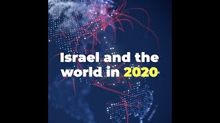 Israel and the world in 2020