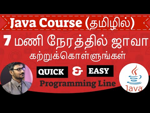 java-course-in-tamil-|-java-for-beginners-|-ஜாவா-|-(java-complete-course-in-single-video)