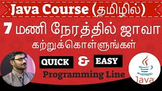 Java course in Tamil | Java for beginners | ஜாவா | (Java complete course in Single video)