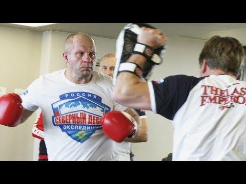 Bellator 214: Countdown - Fedor vs. Bader - Episode 3
