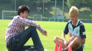 週刊サッカーマガジン対談 名波浩×上田康太