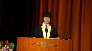 2016 香島中學第七十屆畢業典禮 畢業生代表致謝辭