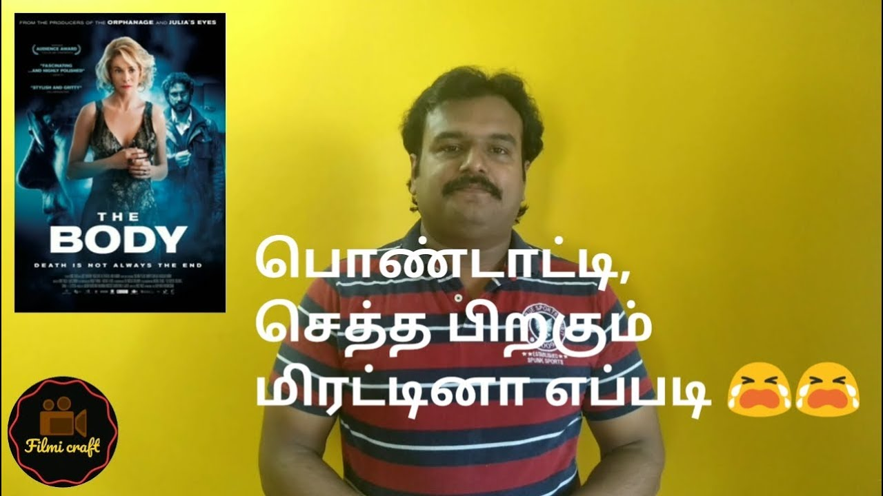 The Body (2012) Spanish Movie review in tamil by Filmi Craft