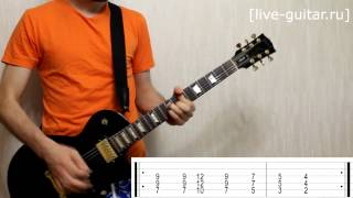 White Stripes  - seven nation army - табы