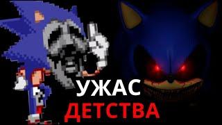 ПОЛНАЯ ИСТОРИЯ Sonic.exe! Кто такой демон Соник?