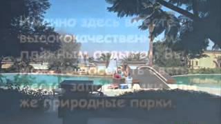 видео Соседние курорты с израилем