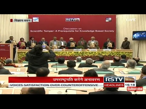 Book Release and Launch of the new look of Rajya Sabha TV by VP Md. Hamid Ansari