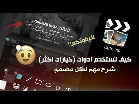 اطارات للتصميم مفرغه Youtube