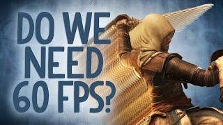 [Проверка реальности] Нужно ли нам 60 FPS на PS4 и Xbox One?(В этот раз мы обсудим на сколько необходима для компьютерных игр частота смены кадров в 60 FPS и не лучше ли..., 2014-08-13T21:50:49.000Z)