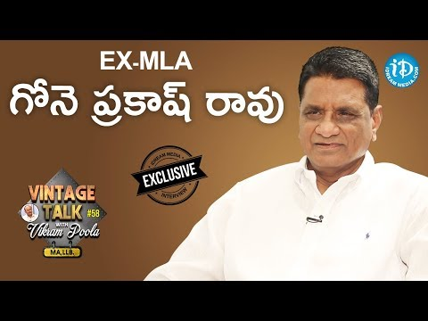 Ex-MLA Gone Prakash Rao Exclusive Interview || Talking Politics With iDream #242