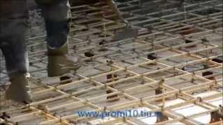 Стеклопластиковая арматура(Бетонные работы с применением комплексной противоморозной добавки