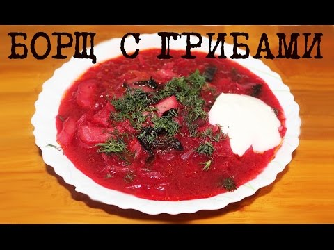Овощные супы — 98 рецептов с фото. Как приготовить постный