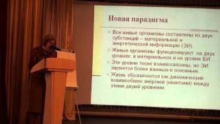 Ауксне Нарвилене. Философия Видунаса о здоровье в свете науки (17.10) - 00012
