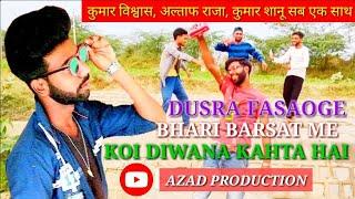 Tum To Thahre Pardeshi | Koi Deewana Kahta Hai | Abhi Zinda Hu To | AZAD PRODUCTION | ROHIT AZAD