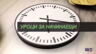 Преговор на последните 10 урока - Учи английски с Николая, Епизод 25, Сезон 1 (Old Season)