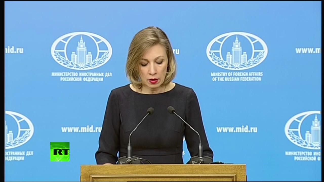 Мария Захарова: брифинг для прессы 19.01.2017