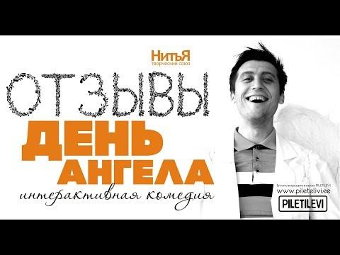 //www.youtube.com/embed/5QX87w_HEZ0?rel=0