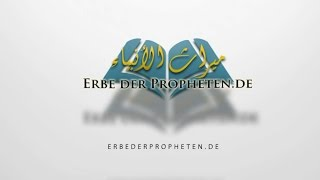 Hidschra oder Arabisch Lernen? | Schaich 'Abdul-Muḥsin al-Abbād